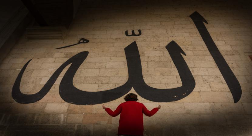 التحفيز والآيات القرآنية