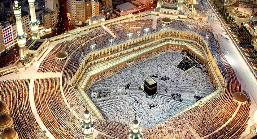 """Mother of Quran """"Surah Fatiha"""""""