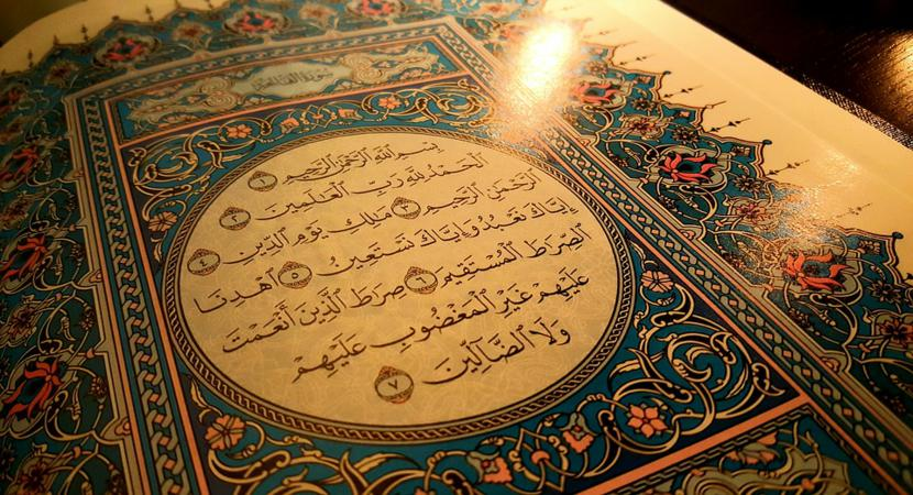 "Mother of Quran ""Surah Fatiha"""