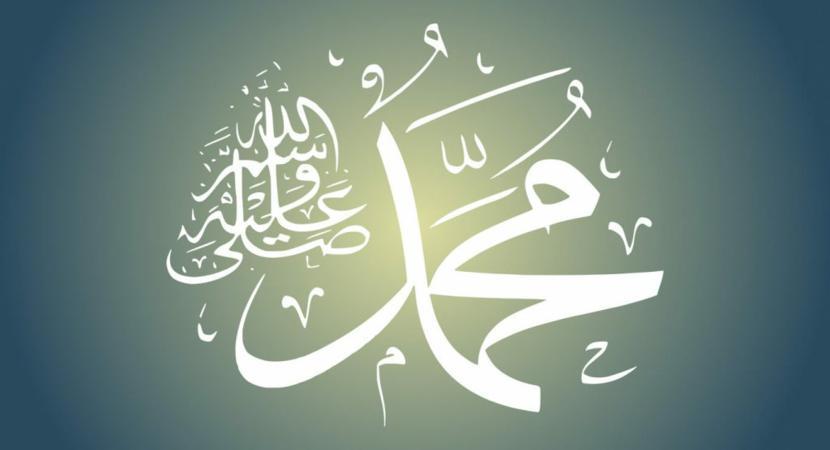 Sunnah of The Prophet  (P.B.U.H) every Muslim Should Follow
