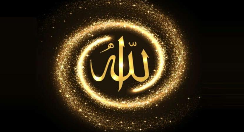 Fear of Allah and the Quran