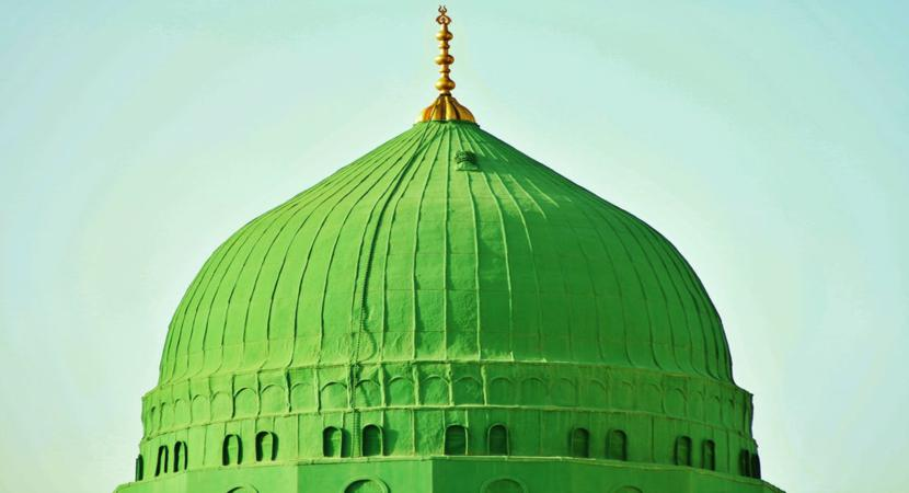 Significance And Types of Sunnah